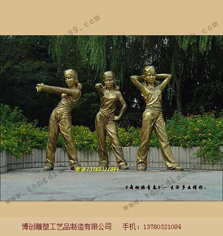现代人物雕塑_博创提供各类现代人物雕塑制作