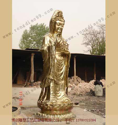 铜佛像观音