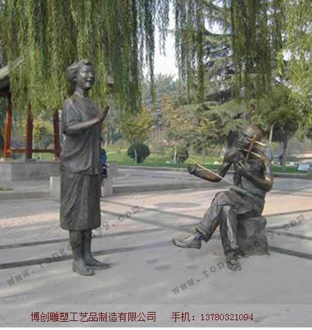 小区景观雕塑