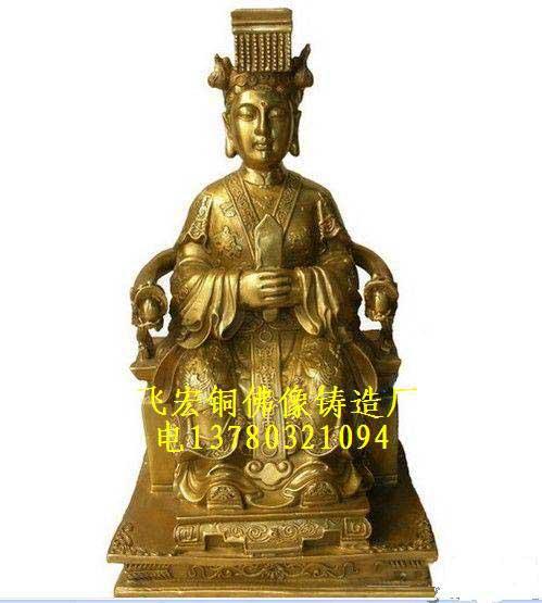 雕塑 神像 河北 道教/瑶池王母...