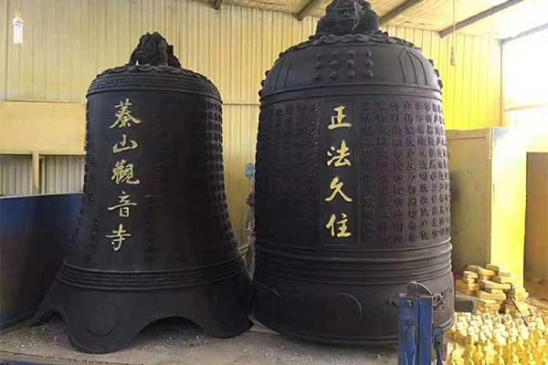 觀音寺銅鐘