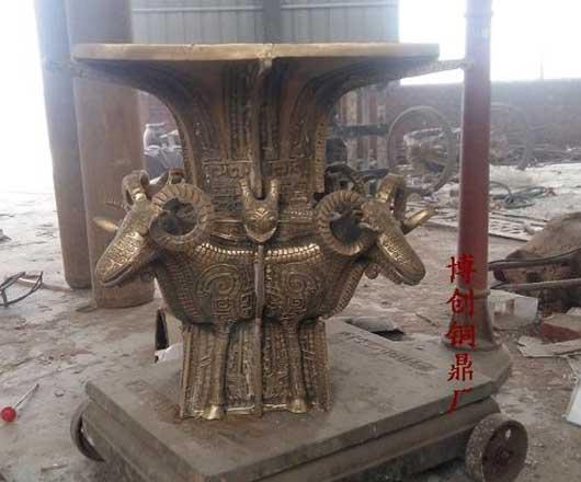 銅雕四羊方尊